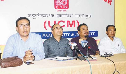 UCM gears up for mass civil movements