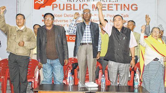 CPI public meetingD Raja bats against conspiracy