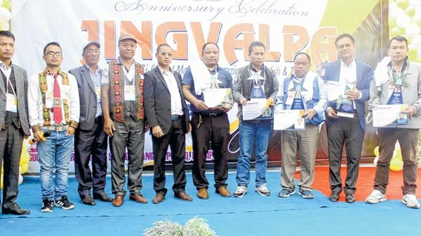 Awardee and Committee of
