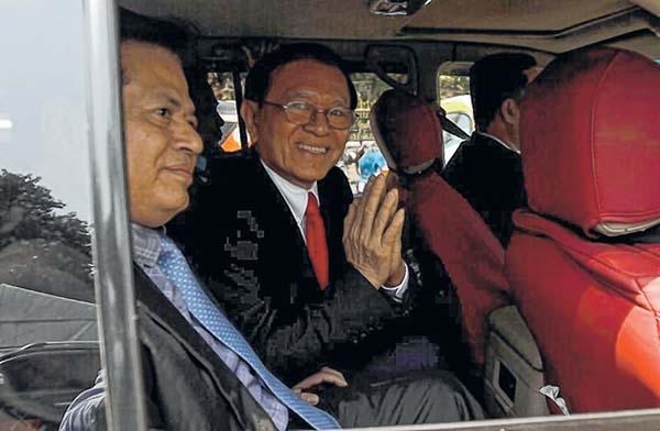 Cambodia begins treason t