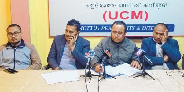 COCOMI says no to TC, states stand to Muivah