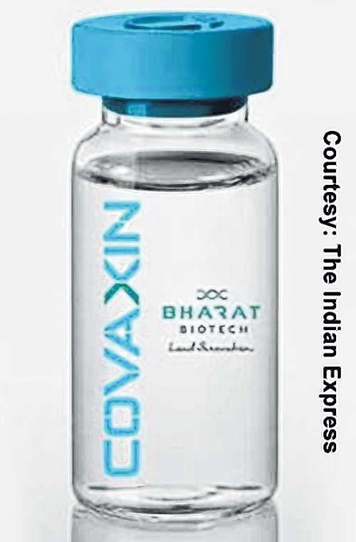 India's first covid vacci