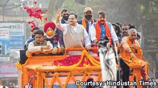 Assam Assembly election i