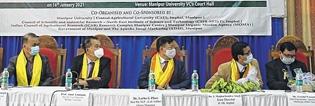 Guv Dr Najma calls for sc