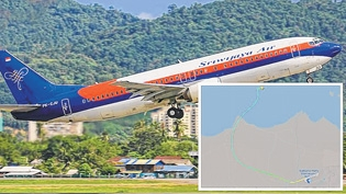 Indonesian plane feared t