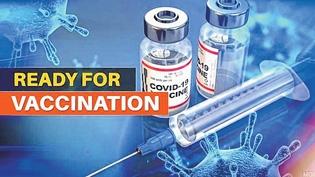 Covid-19 vaccination driv