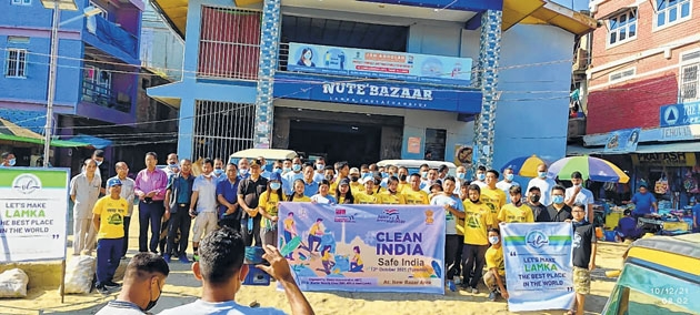 Clean India campaign held