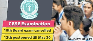 CBSE Class 10 exams cance
