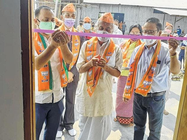 Office building of BJP Ke