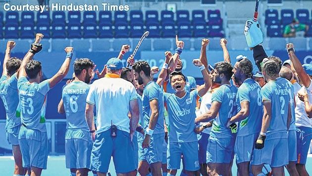 Indian hockey ends 41-yea