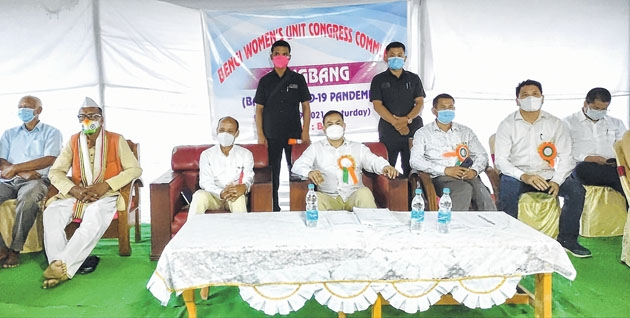 Tengbang launched_1